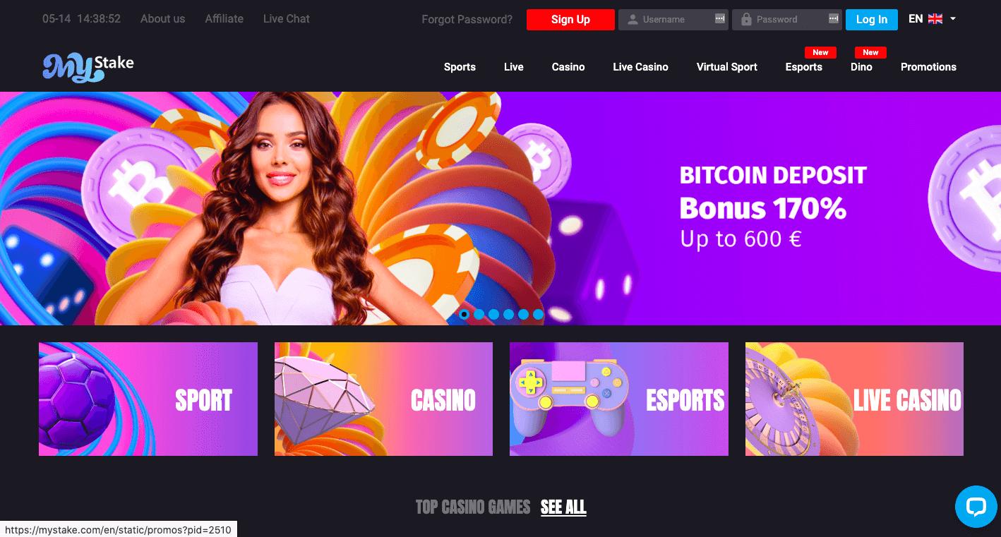 mystake website screenshot